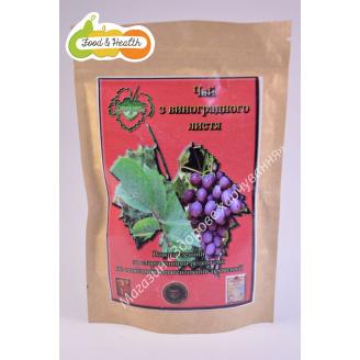 Фіточай з виноградного листя 120г